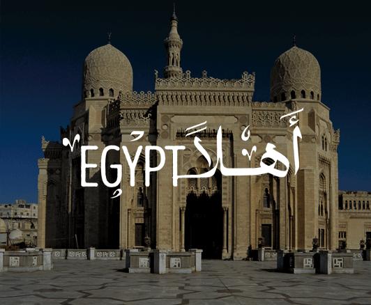 Alexandria, Egypt Arabic school