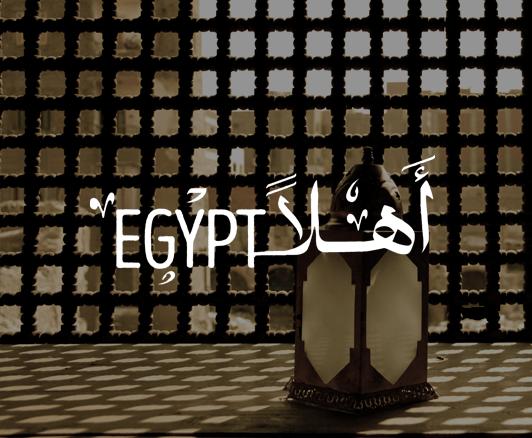 Cairo, Egypt Arabic school