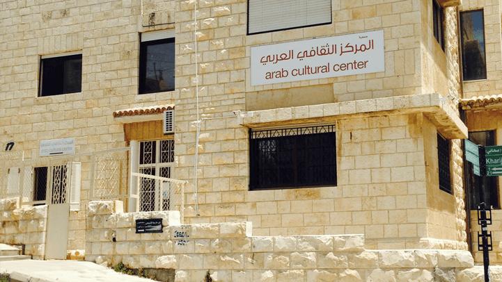 Ahlan Schule