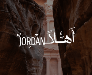 Amman, Jordan Arabic school