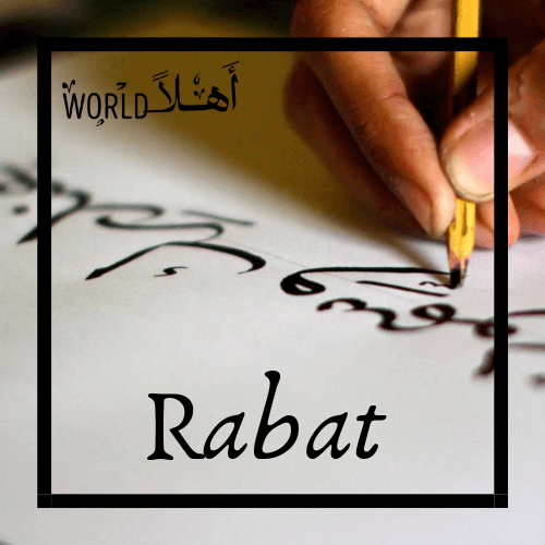 Arabe à Rabat