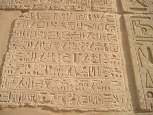 hieroglyphics Karnak in Luxor, Egypt